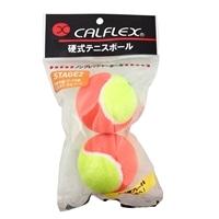 硬式テニスボール2Pステージ2 LB−2