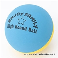 ハイバウンドボールLB-500