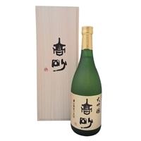 【ネット限定】くらから便 富士高砂酒造 大吟醸 720ml【別送品】