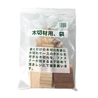 袋詰め木切材