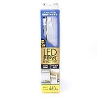 YZ LED多目的灯 LT−B05N