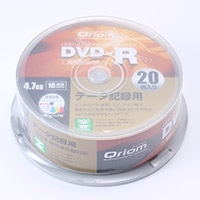 Qriom データ用DVD-R SP20枚