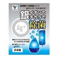 加湿器用銀イオン抗菌剤 MZC−AG6A
