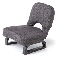 あぐら座椅子 モザイククレー 組立不要【別送品】