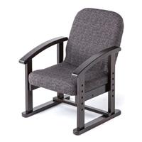 高座椅子 組立不要【別送品】