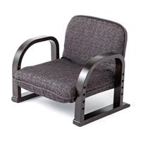 やさしい座椅子【別送品】