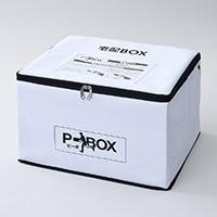 YZ ソフト宅配BOXピーボ SPB-1