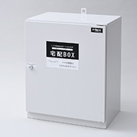 YZ 宅配BOXピーボプレミアム PBP-1(WH)