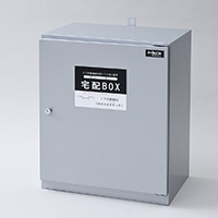 YZ 宅配BOXピーボプレミアム PBP-1(SL)