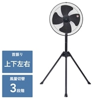 45cm工場扇 ワイド首振り YKSX-G451【別送品】