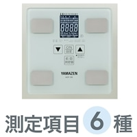 YAMAZEN 体組成計 HCF-36 ホワイト