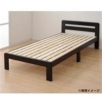 木製すのこベッド SMB2-1020DBR【別送品】