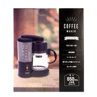 山善 コーヒーメーカー YCA-501(B)