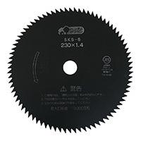 三陽金属 黒刃80枚刃230mm 0131