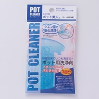 不動化学 ポットクリーナー ポット美人 ポット用洗浄剤 C-0182