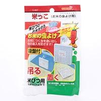 不動化学 C−807 お米の品質保護剤(米っこ)