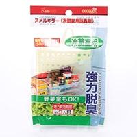 ○不動化学 C−809 冷蔵室用強力脱臭剤