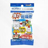 かんカラカン スーパーシリカゲル乾燥剤 C-1070