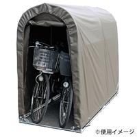 自転車置き場 サイクルハウス 高耐久シート SB 2台用