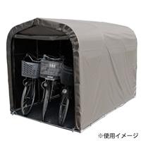自転車置き場 サイクルハウス 高耐久シート SB 3台用