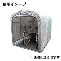 自転車置き場 サイクルハウス シンプルタイプ SVU 2台用