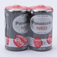 Paネオ黒単1−2PエルフR20PNB/2VSE
