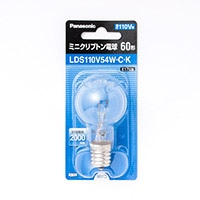 パナソニック ミニクリプトン電球 LDS110V54WCK