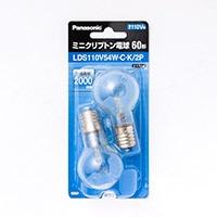パナソニック ミニクリプトン電球 LDS110V54WCK2P