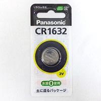 パナソニック ボタン電池CR-1632