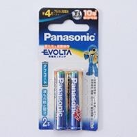 パナソニック エボルタ乾電池 単4/2B