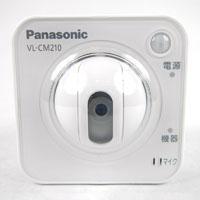 【数量限定】パナソニック センサーカメラ VL-CM210 屋内用
