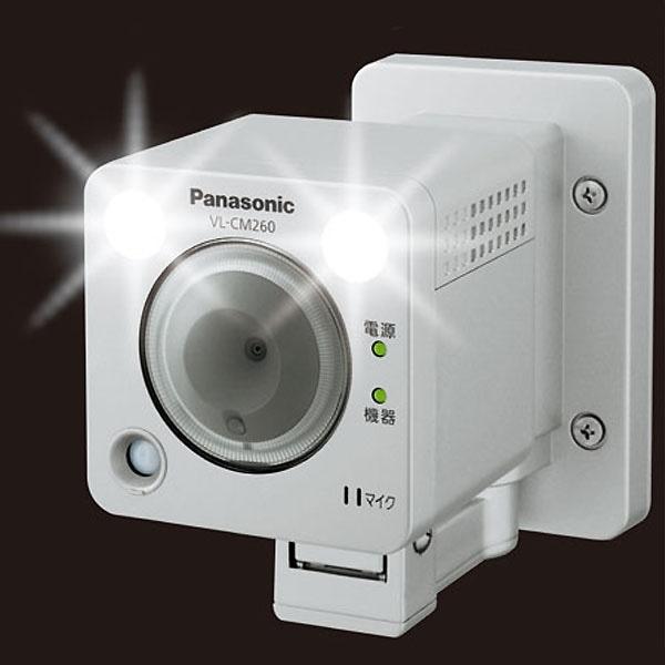 パナソニック どこでもカメラ 屋外用 VL-CM260