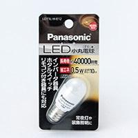 パナソニック LED小丸球 LDT1LHE12