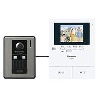 【ネット限定・数量限定】パナソニック 録画付TVドアホン VL-SV37KL