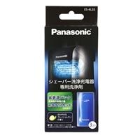 パナソニック シェーバー洗浄充電器専用 洗浄剤3個入り ES-4L03