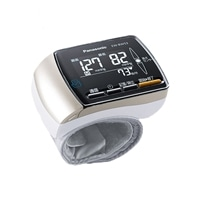 【数量限定】パナソニック 手くび血圧計 EW-BW53-K ブラック