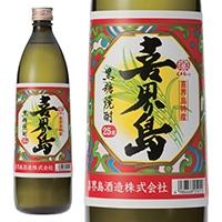 黒糖焼酎 喜界島 25度 900ml【別送品】