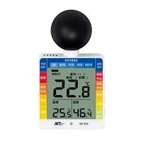 【ネット限定事前予約210609】マザーツール 黒球付小型熱中症計MT-876