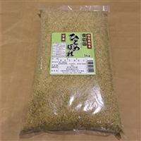 宮城県 加美よつば 農協指定 特別栽培米 玄米 ひとめぼれ 5�s【別送品】