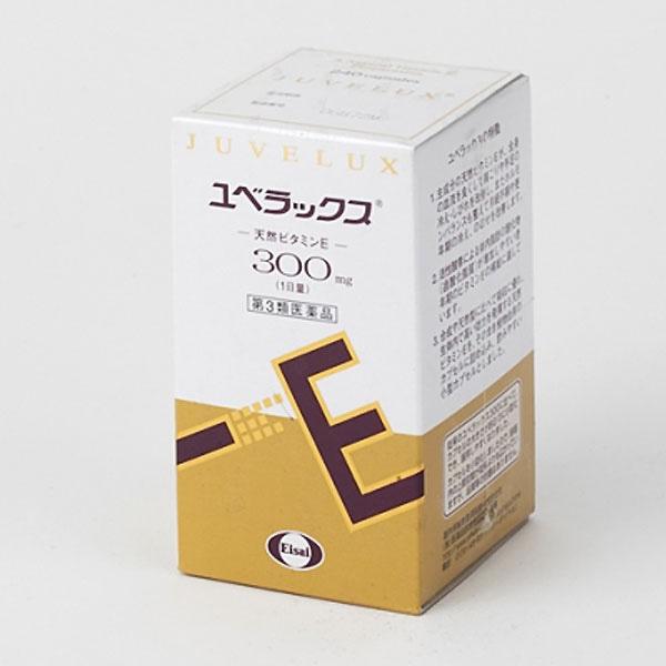 【第3類医薬品】エーザイ ユベラックス 240カプセル