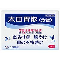 【第2類医薬品】太田胃散 太田胃散分包 32包