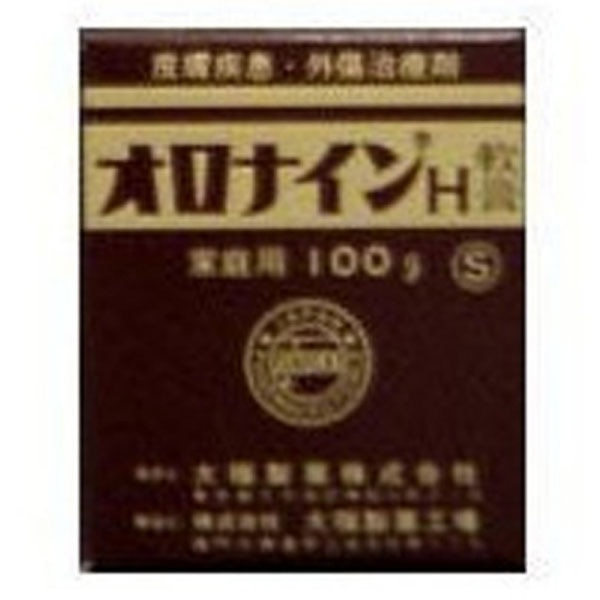 【第2類医薬品】大塚製薬 オロナインH軟膏 100G 形状【;塗布剤】