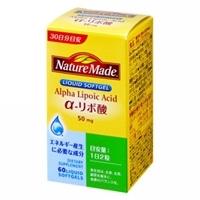 大塚製薬 ネイチャーメイド αリポ酸 60粒