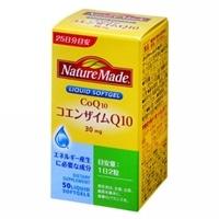 大塚製薬 ネイチャーメイド コエンザイムQ10 50粒