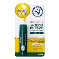 近江兄弟社 メンターム モイスキューブリップ メントールS 4g