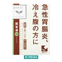【第2類医薬品】クラシエ薬品 胃苓湯 36錠