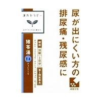 【第2類医薬品】クラシエ薬品 猪苓湯 36錠 剤形【;錠剤】