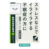 【第2類医薬品】クラシエ薬品 クラシエ 柴胡加竜骨牡蠣湯 24包 剤形:【顆粒】