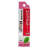【医薬部外品】クラシエ Hミッテルクリーム 25g 剤形【;軟膏】