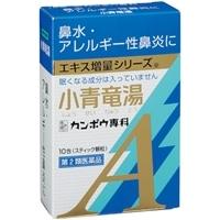 【第2類医薬品】クラシエ薬品 小青竜湯エキス顆粒A 10包